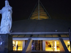 Church of Gesu, Ateneo